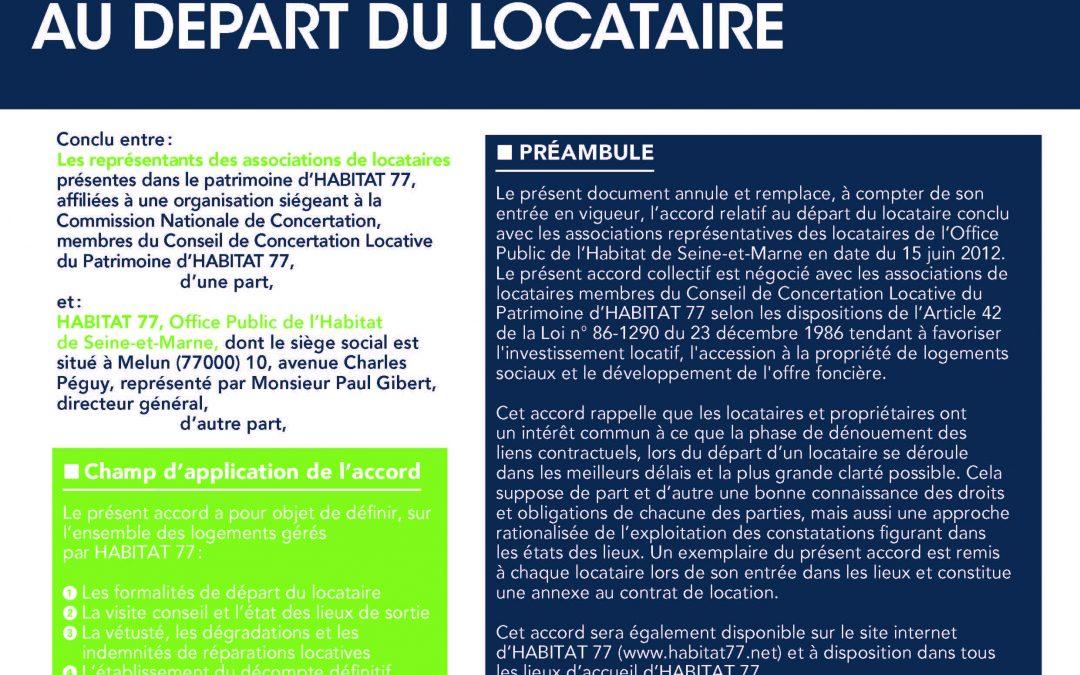 Accord collectif relatif au départ du locataire : Approbation du Conseil d'Administration d'HABITAT 77